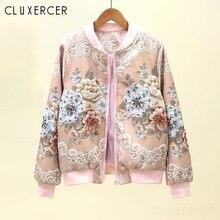 Vintage Embroidery Basic Jacket Coat Women 2020 Autumn Winte