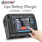 HTRC T240 DUO RC Caricatore AC 150W DC 240W Touch Screen Dual Channel Equilibrio Scaricatore Per RC Modelli giocattoli Lipo Batteria