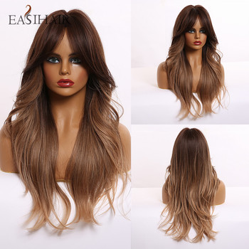 EASIHAIR Long Brown Ombre Synthetic Wigs for Women Natural Wavy Wigs Heat Resistant Cosplay Wig Layered Hair Wig l email wig new fgo game character cosplay wigs 10 color heat resistant synthetic hair perucas men women cosplay wig