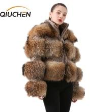 QIUCHEN PJ19017 2020 سترة الشتاء النساء سترة معطف الفرو الحقيقي الطبيعية الراكون الفراء الشتاء النساء معطف منفوخ سترة الشارع الشهير