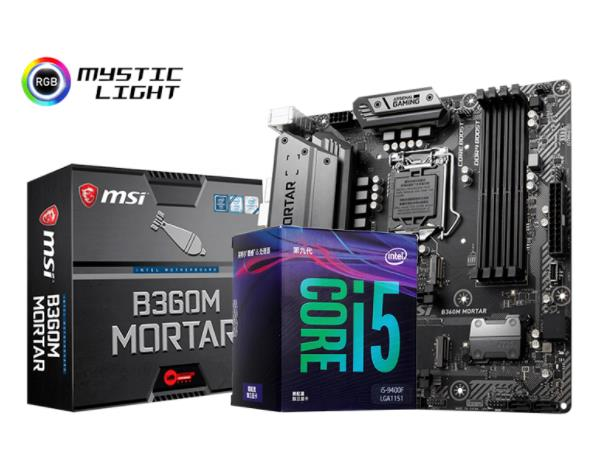 New MSI B360M MORTAR Motherboard + I5-9400F CPU DDR4 LGA 1151 64GB USB2.0 USB3.1 B360 Desktop Motherboard Free Shipping
