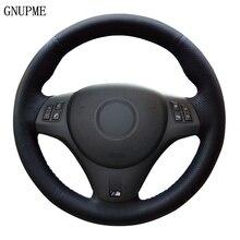 غطاء عجلة قيادة السيارة ، جلد طبيعي ، أسود ، لسيارات BMW M Sport M3 E90 E91(Touring) E92 E93 E87 E81 E82 (كوبيه) E88 X1 E84