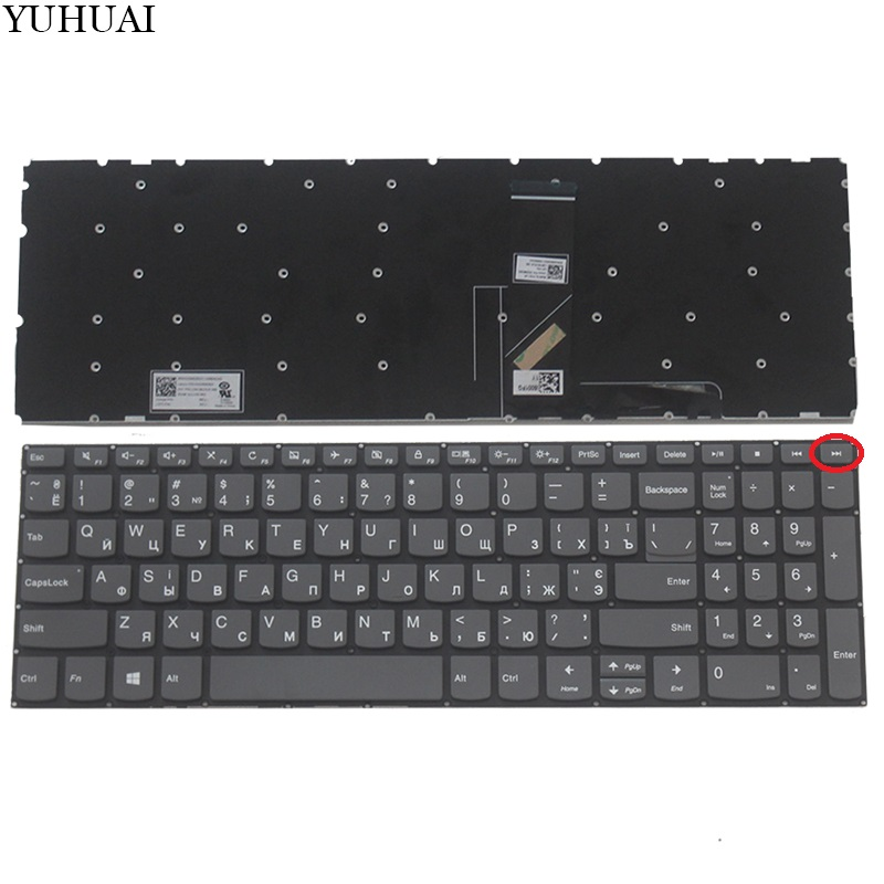 NEW Russian Keyboard For Lenovo Ideapad 330S-15 330S-15ARR 330S-15AST 330S-15IKB 330S-15ISK 7000-15  RU Laptop Keyboard