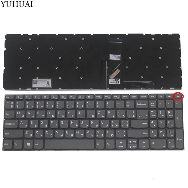 NOVO teclado Russo para Lenovo ideapad 330S-15 330S-15ARR 330S-15AST 330S-15IKB 330S-15ISK 7000-15 RU teclado do laptop