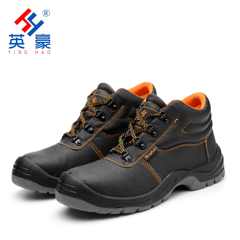 A Generation Of Fat Anti-smashing And Anti-penetration Safety Shoes Hight-top Protective Shoes Polyurethane Solid Bottom Safety
