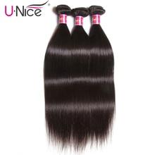 UNICE HAIR Brazilian Straight Hair Bundles Natural Color 100