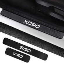Para volvo s60 xc90 v40 v50 v60 s60 s90 v90 xc60 xc40 awd t6 4 pçs do peitoril da porta do carro scuff placa adesivo de tuning carro carbono acessórios
