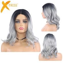 Ombre אפור חום בצבע סינטטי תחרה פאות טבעי גל קצר בוב פאות עבור נשים גבוהה טמפרטורת תחרה פאת שיער חתיכות X TRESS