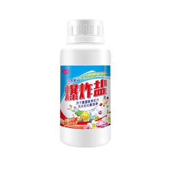 Kolor proszek wybielający wybuchowa sól kąpiel pranie usuń plamę szybkie mycie chemikalia tkanina do domu mycie użyteczne narzędzia # Y5 tanie i dobre opinie CN (pochodzenie) 100G POWDER 1 pc