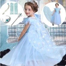 Ragazze del Vestito Della Principessa del Vestito Operato Corona Bastone Magico Costume di Halloween per I Bambini Fantasia Carnevale Dei Bambini Blu Abbigliamento