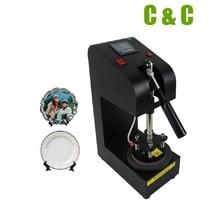 Diameter 12cm or 15cm Sublimation Heat Transfer Ceramic Plate Heat Press Machine NO.PT110
