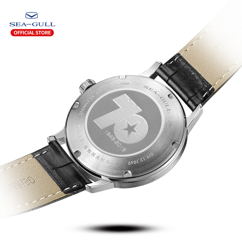 Image 3 - Seagull watch mechanical watch 2019 new commemoration of the motherland long live the table gift box limited edition mens watchMechanical Watches   -