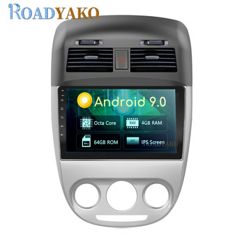 10.1'' Android Auto Car Radio For Buick Excell 2008-2019 Stereo Car panel Navigation Multimedia Video player GPS 2 Din Autoradio