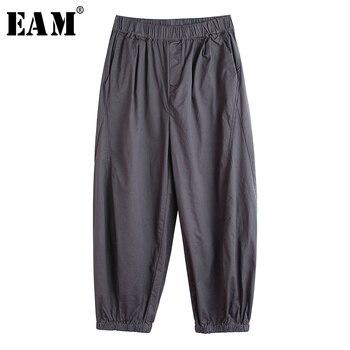 [EAM] High Elastic Waist Gray Pleated Split Harem Trousers New Loose Fit Pants Women Fashion Tide Spring Summer 2020 1U184