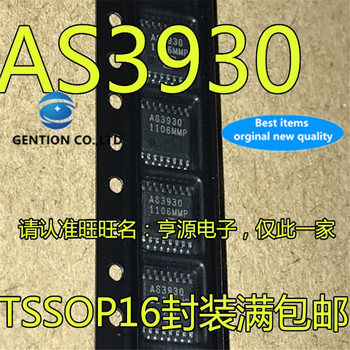5Pcs AS3930 AS3930-BTST TSSOP16  in stock  100% new and original