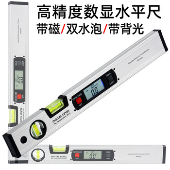 цена на Two-Button Digital Display Electronic Level Multi-Function Slope Meter Bottom with Magnetic Angle Meter Angle Meter Declinometer