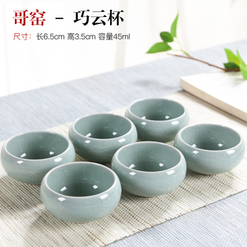 Chinese Kung Fu Tea Set Ceramic Outdoor Travel 6 Mini Cup Camping Mountaineering Tea Set Chinese Office Household Tea Set MM60CJ