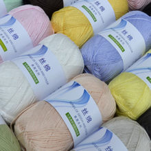 5Ball High quality soft and smooth natural Silk cotton hand woven yarn baby cotton crochet knitted cotton yarn(China)