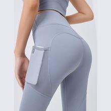 Эластичные штаны для йоги с высокой талией карманом тонкие однотонные