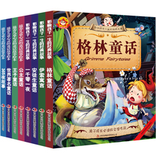 New 8 book/set Children's Early Education Chinese Story Book 3-6 Years Children Bedtime Stories Fairy Tale Pinyin Reading Books