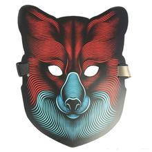 Маска для Хэллоуина животное Лисий медведь светодиодный голосовой активированный светящаяся маска бар День Рождения Вечеринка EL флуоресцентная забавная маска