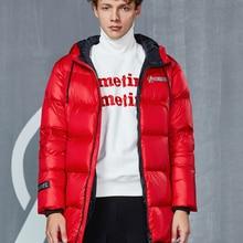 BOSIDENG men's harsh winter down jacket puffer jacket men wi