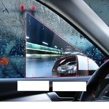 Lsrtw2017 Nano Car Rearview Front Window Rain Shade Film HD for Audi Q3 A3 Q7 Accessories