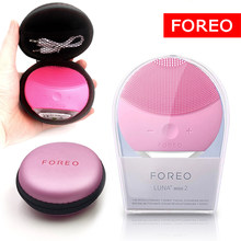 Foreo Luna mini2 limpieza facial silicone facial cleansing brush, foreo luna mini2 real LOGO, USB charging, waterproof, level 8