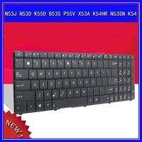 Клавиатура для ноутбука ASUS X55 X55V X55VD N73S N73J P53S X53S X75V UL50 Тетрадь заменить US клавиатура