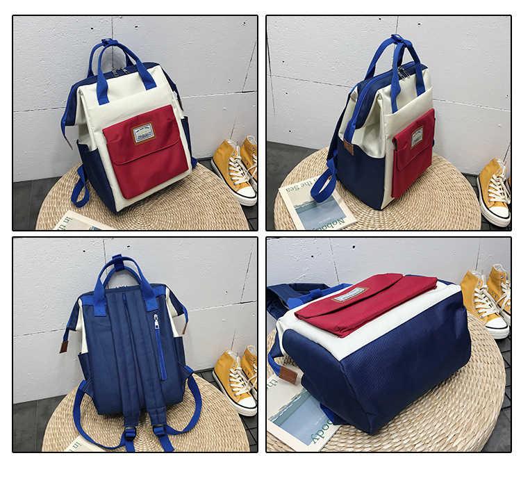 Chuwanglin Frauen Nylon rucksack wasserdichte feminina laptop rucksack Patchwork schule rucksäcke taschen für teenager mädchen A51803