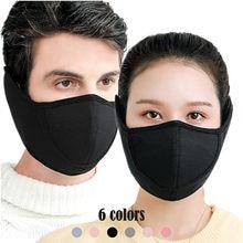 Máscara caliente de invierno para hombres y mujeres, mascarillas de conducción al aire libre, orejeras, aberturas, Máscara tejida de nuevo estilo