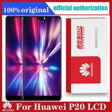 100% מקורי תצוגת עם Knuckle צילום מסך מסגרת טביעות אצבע עבור Huawei P20 LCD מגע מסך EML L09 EML L22 EML L29 EML AL00