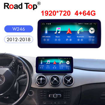 Android 10 10.25 Android Navigation display for Benz B Class W246 2016-2018 touch screen GPS stereo dash multimedia player Radio - DISCOUNT ITEM  20 OFF Automobiles & Motorcycles