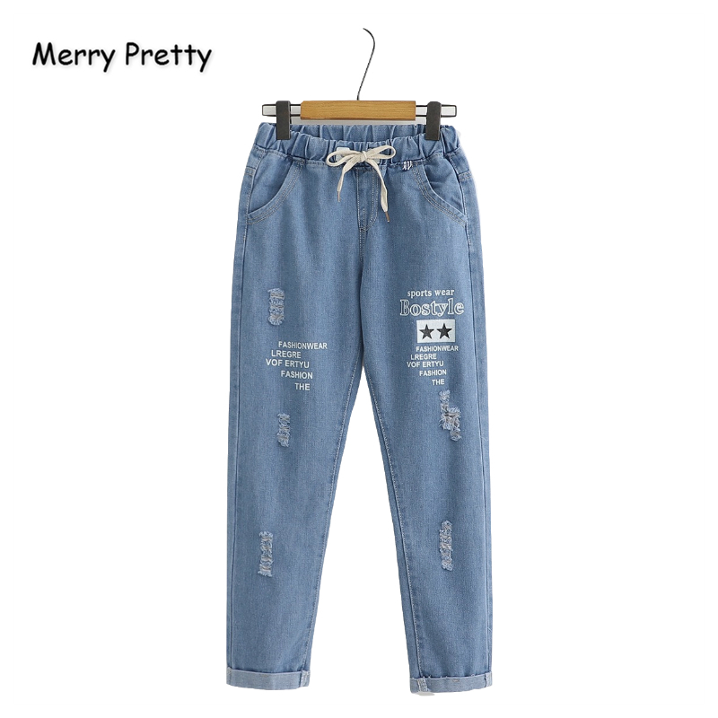 Merry Pretty Women Jeans Pants Letter Print Ripped Denim Pants Elastic Waist Pockets Straight  Young Ladies Pants Girls Jeans