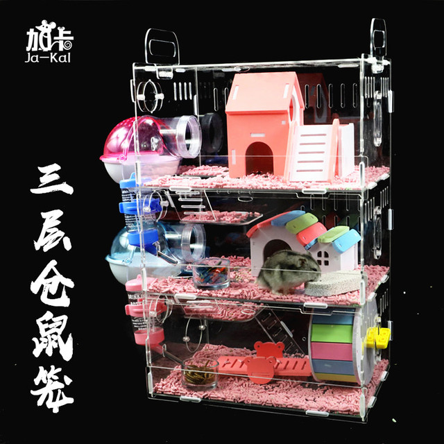Hamster Baby Hamster Cage Acrylic Cage Golden Bear Three-layer Super Large Transparent Villa Supplies Toys 1