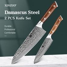 XINZUO 2PCS Knife Set 5