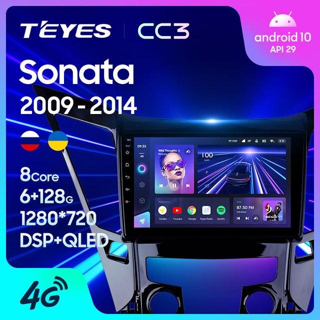 TEYES CC3 Штатная магнитола For Хендай Соната For Hyundai Sonata 6 YF 2009 - 2014 до 8-ЯДЕР, до 6 + 128ГБ 27EQ + DSP carplay автомагнитола 2 DIN DVD GPS android 10 мультимедиа автомобиля головное устройство 1