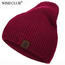 WISHCLUB, шапки, зимняя шапка, женская, мужская, хлопок, теплая, модная, ПУ, с надписью, одноцветная, хип-хоп, шапочки, унисекс, удобная, вязанная шапка, шапка