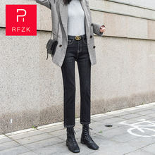 Rfzk с высокой талией прямые свободные брюки ковбойские женское