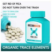 Таблетки для домашних питомцев таблетки с добавлением кальция