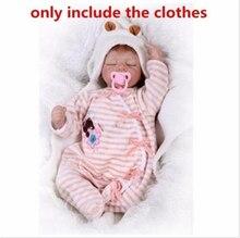 Силиконовая кукла для новорожденных модная одежда унисекс без