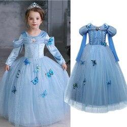 Платье Золушки и Эльзы для девочек; костюмы для детей; платья для костюмированной вечеринки; платье принцессы Анны; Детские праздничные пла...