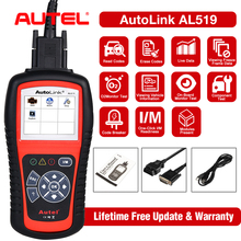 Autel ماسح ضوئي للسيارة ، أداة تشخيص تلقائية AL519 ، قارئ رمز OBD2 ، أصلي 100%