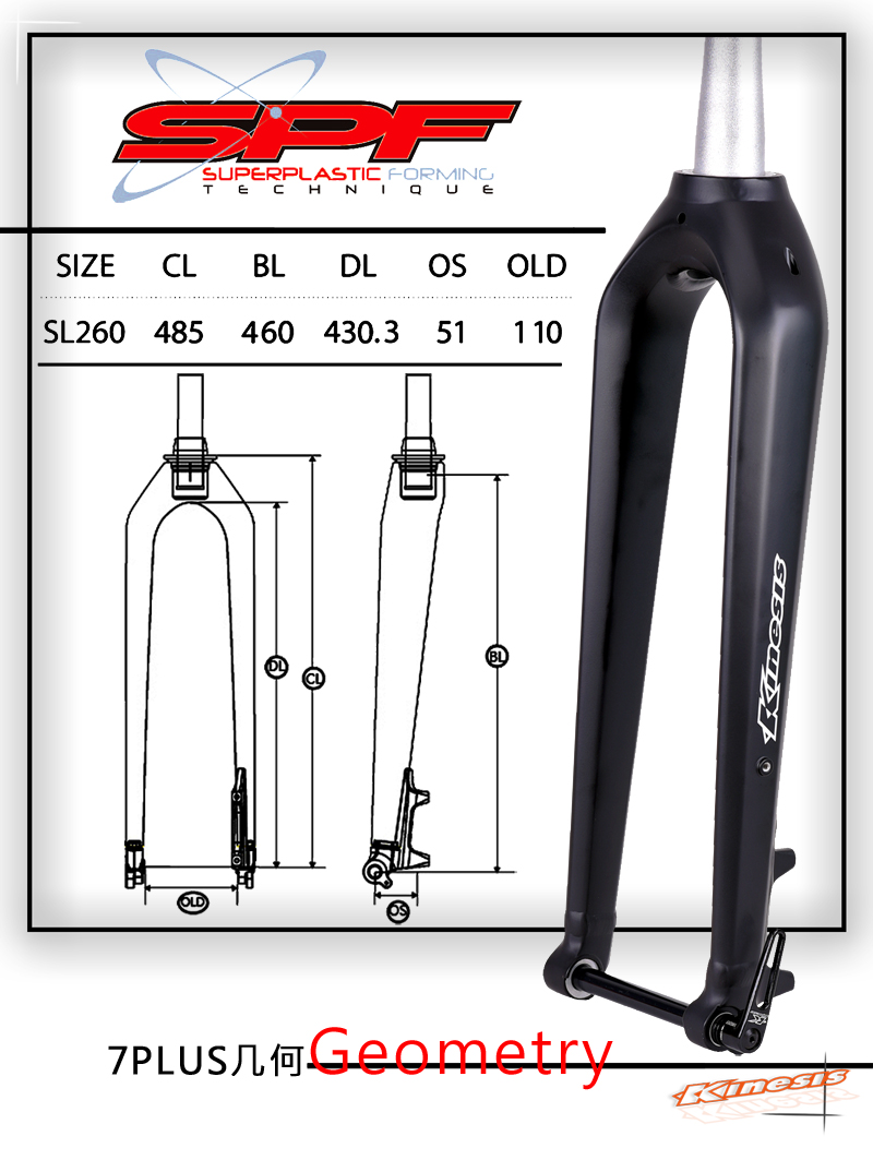 """Carbo Fork 27.5/"""" 650B 29 MTB Rigid Boost Fork Tapered Thru Axle 110mm with Lever"""