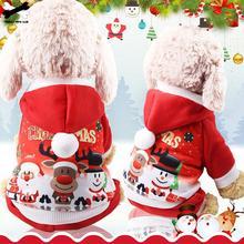 Рождественская Одежда для собак красное пальто узор собака Дерево зима Рождественская одежда милое пальто зима осень 28