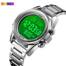 SKMEI Muslim Azan Clock Watch for Prayer with Qibla Compass Adhan Alarm Hijri Calendar Islamic Al Harameen Fajr Time Wristwatch