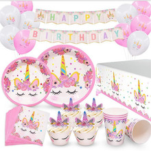 Birthday Party decoration DIY  theme Decoration Supplies  Cup wedding cake topper Activity Kids Gifts Unicornio Party Supplies