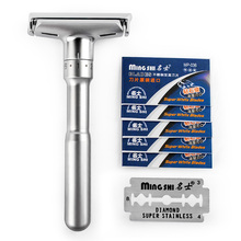 TFLYSHAVE Adjustable Safety Razor Double Edge Classic Mens Shaving Mild to Aggressive 1-6 File Hair Removal Shaver with 5 Blades