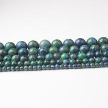 LingXiang Fashion Natural Phoenix Lapis lazuli Loose Stone Jewelry Beads be fit for DIY Bracelet Necklace