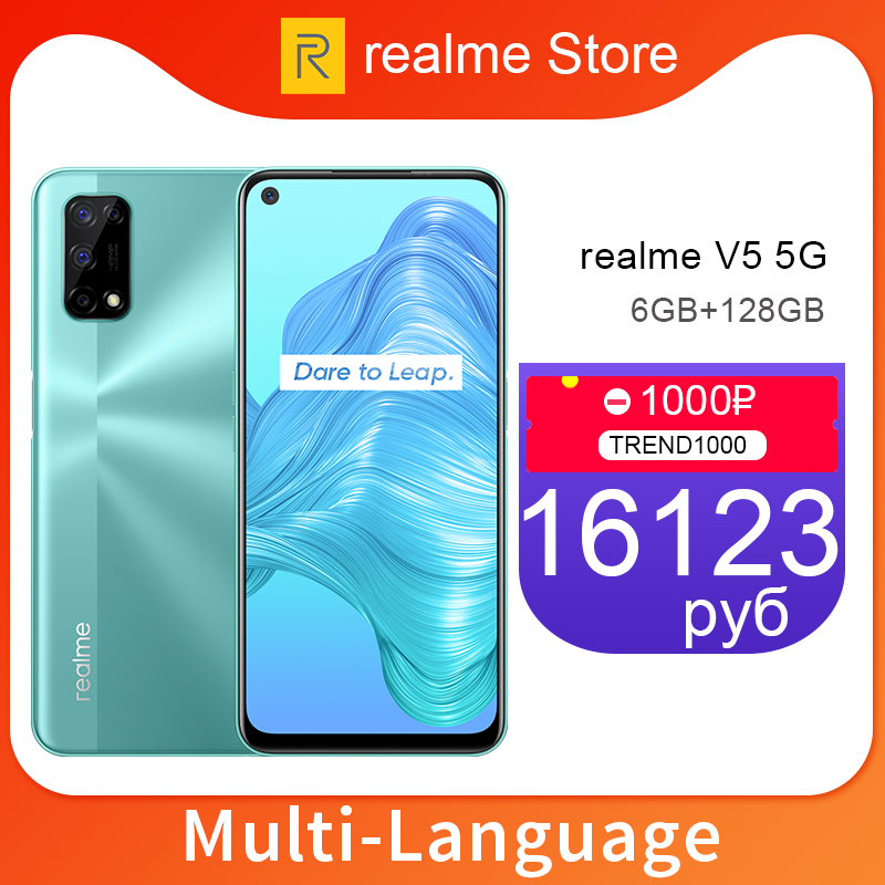 Realme 128GB 6GB WCDMA/GSM/5G/LTE Adaptive Fast Charge Gorilla Glass/bluetooth 5.0 Fingerprint Recognition/face Recognition